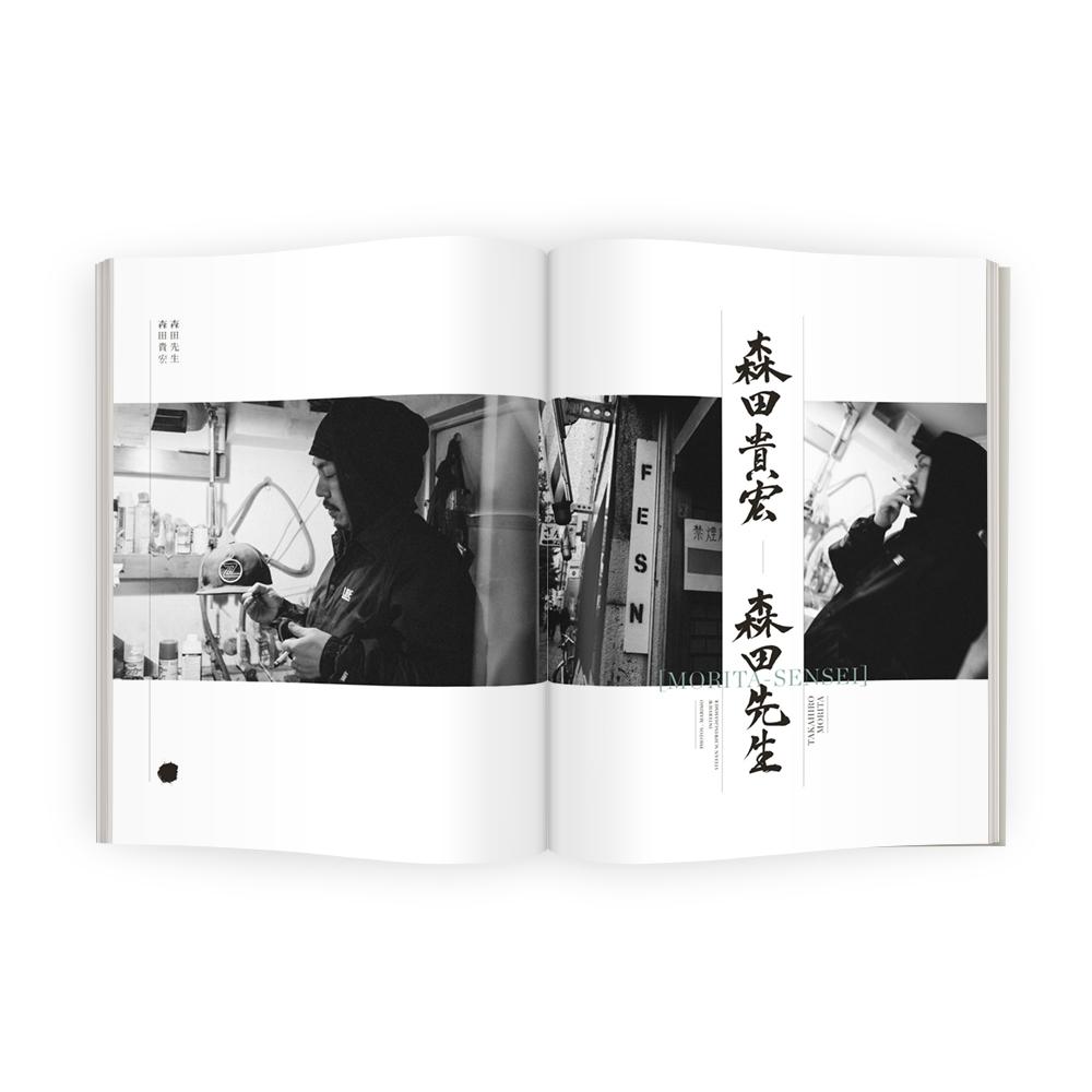 Solo 031 Takahiro Morita 01